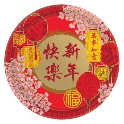 Blessing 7 in. x 7 in. Paper Chinese New Years 7 in. Plate (8-Count 5-Pack)