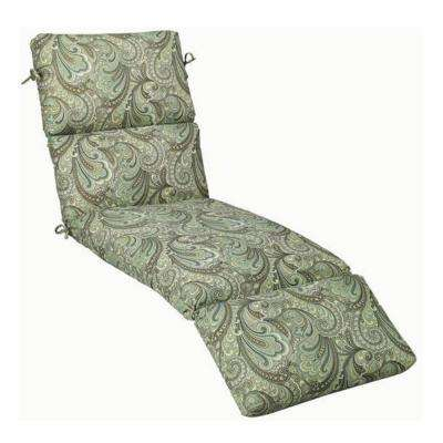 Marona Latte Outdoor Chaise Lounge Cushion
