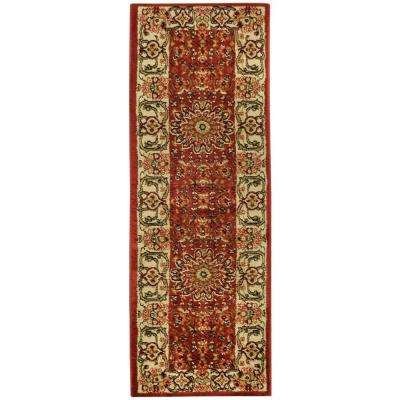 Pasha Collection Red 3 ft. x 10 ft. Runner Rug