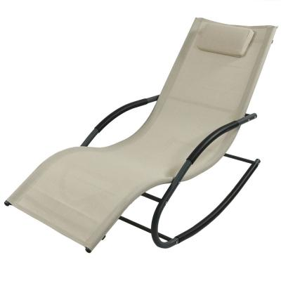 Beige Rocking Wave Sling Outdoor Lounge Chair with Pillow