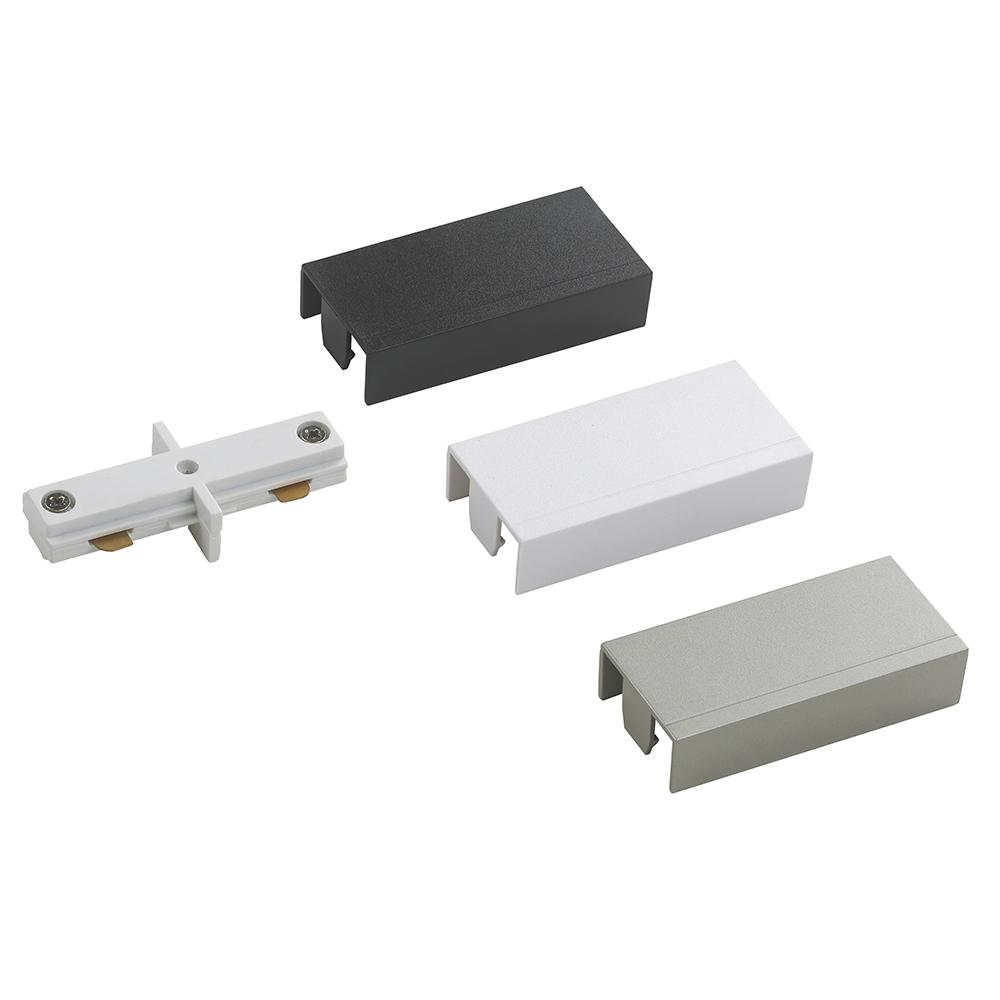 Hampton Bay 2400-Watt Linear Track to Track Coupler with White, Black and Brushed Nickel Cover
