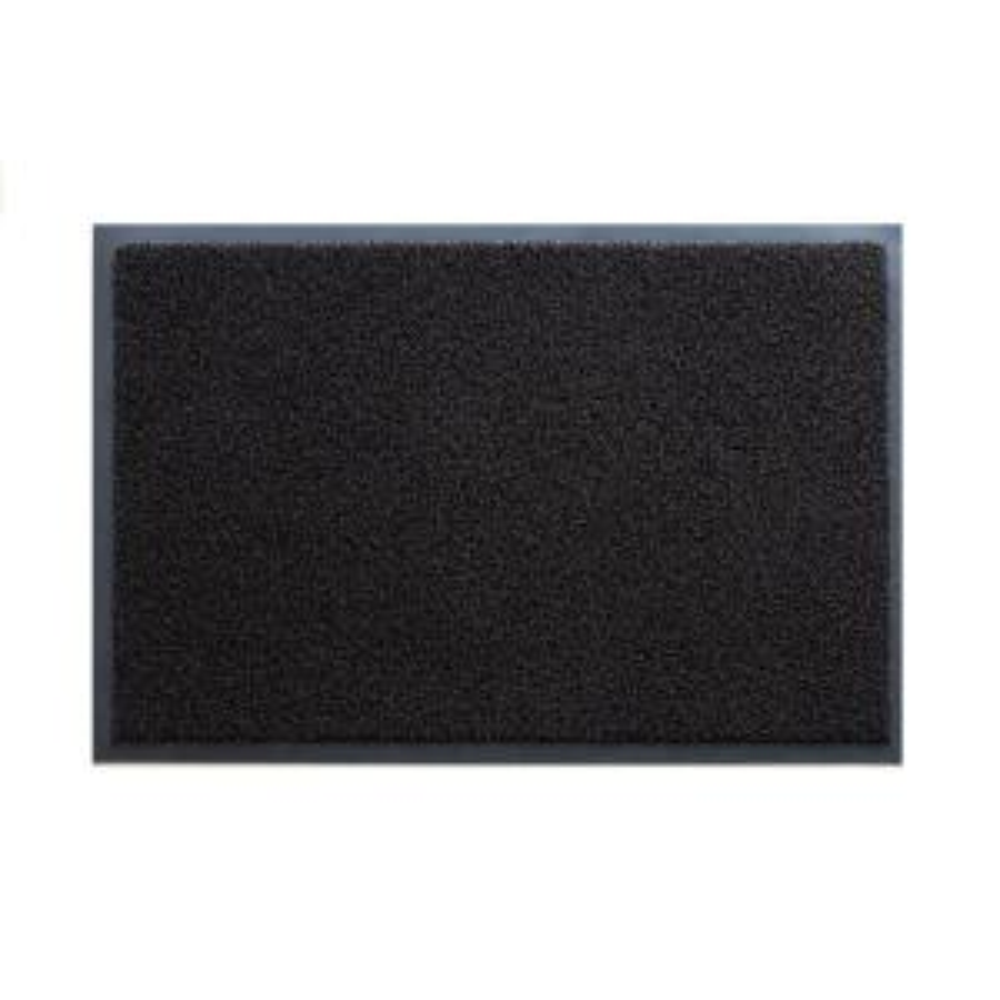 Click here to buy  Cocoa Brown 23.5 inch x 35.5 inch Door Mat.