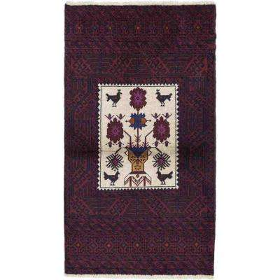 Balouch Red 3 ft. x 5 ft. Area Rug