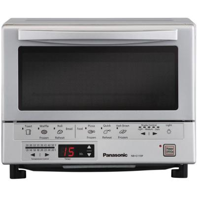 FlashXpress Silver Toaster Oven