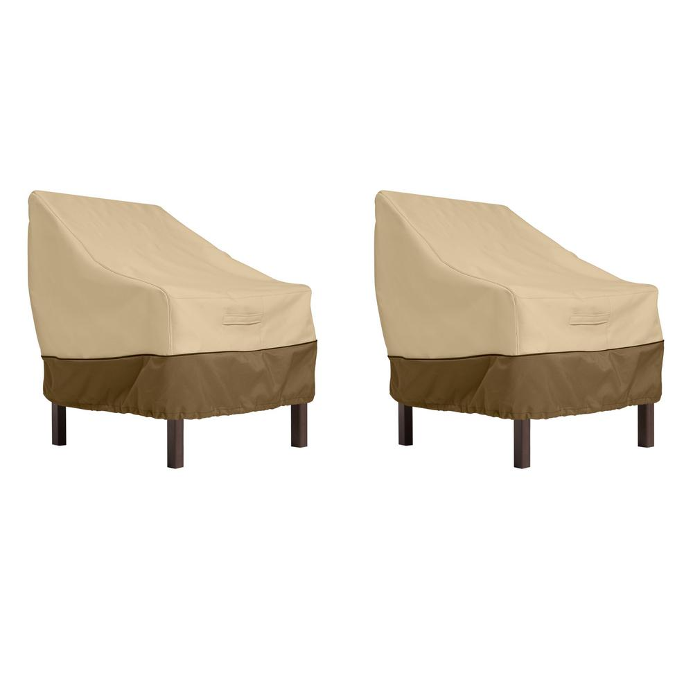 Veranda Pebble/Bark Standard Dining Patio Chair Cover (2-Pack)