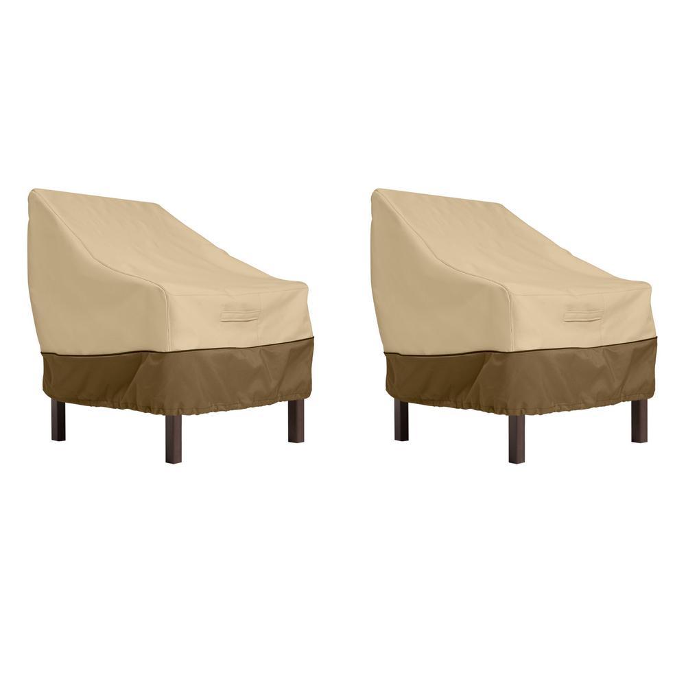 Veranda Pebble/Bark Standard Dining Patio Chair Cover (2-Pack)