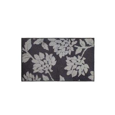 Melly Dark Grey/Grey 3 ft. x 2 ft. Loop Area Rug