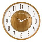 Bulova 22 in. H x 22 in. W 8-Piece Zebra Hardwood Case Round Wall Clock