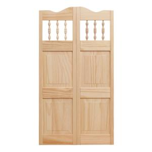 Pinecroft 24 in x 42 in royal orleans spindle top wood for Interior swinging doors home depot