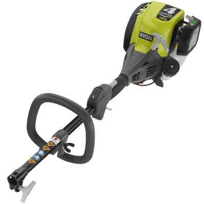 Expand-It 4 Cycle 30cc Gas Power Head Trimmer