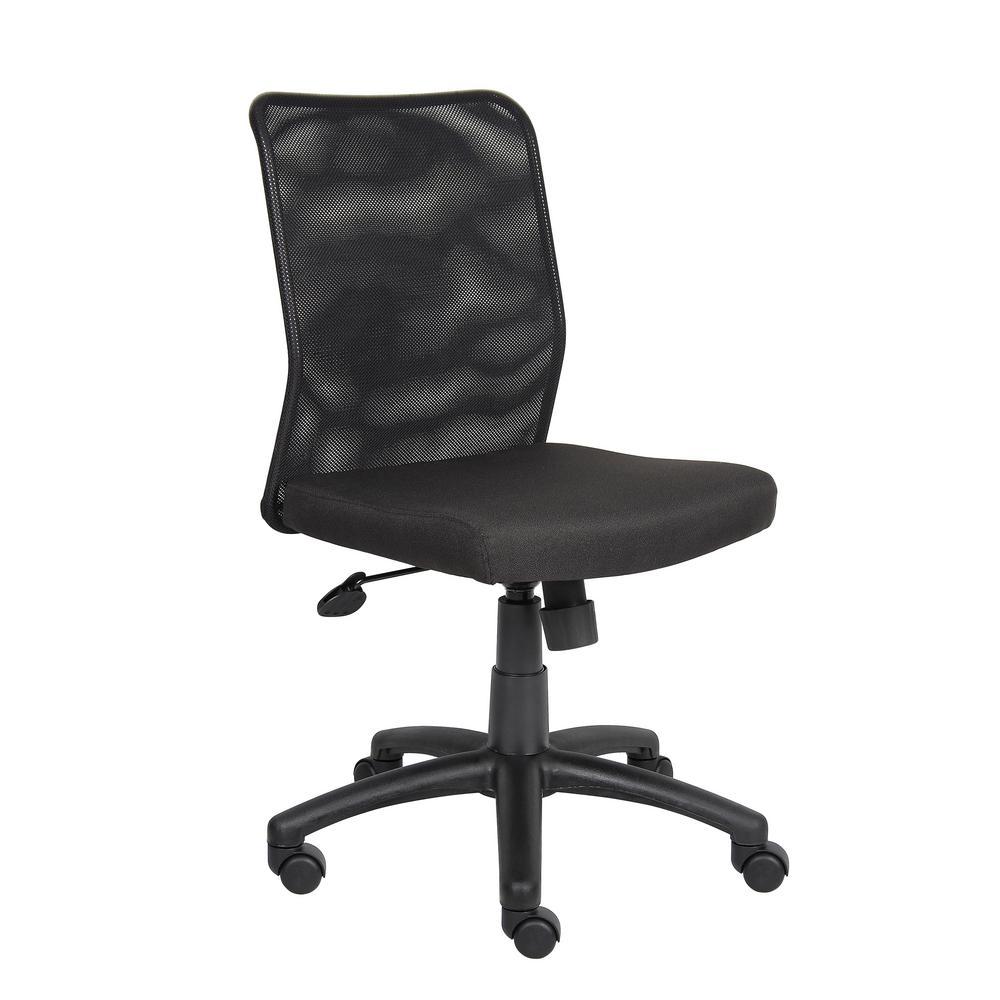 HomePro Mesh Task Chair Black Mesh Back and Black Linear Mesh Fabric Seat Pneumatic Lift