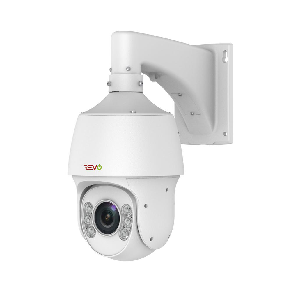 Super Revo Ultra Plus HD Wired Commercial Grade Outdoor/Indoor IP66 Dome JE87