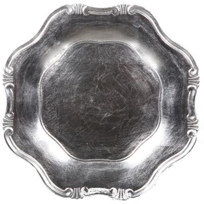 13 in. D Baroque Silver Charger (Set of 4)