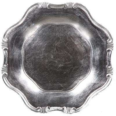 Home Essentials & Beyond 13 in. 4-Piece Baroque Silver Plate Charger Set