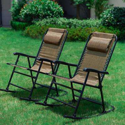 Brown Metal Outdoor Rocking Chair