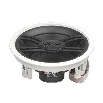 NS-IW280C 3-Way Speaker