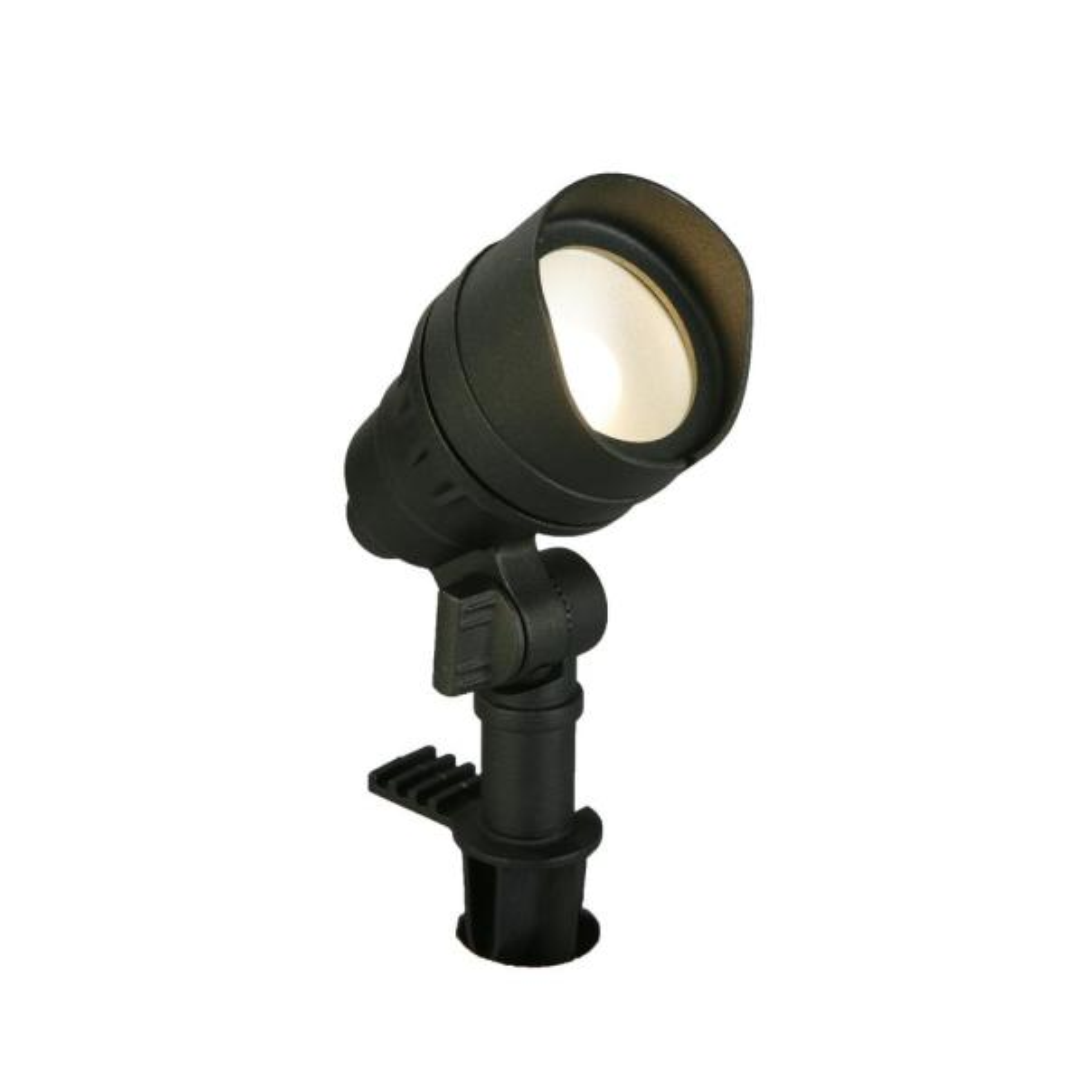 4.5-Watt Millennium Black Adjustable Light Color Outdoor Integrated LED Landscape Flood Light