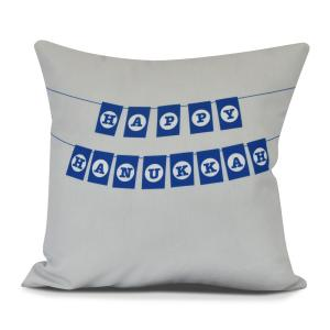 Click here to buy  Banner Day Word Print Decorative Pillow.