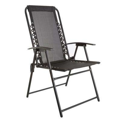 Patio Lawn Chair in Black