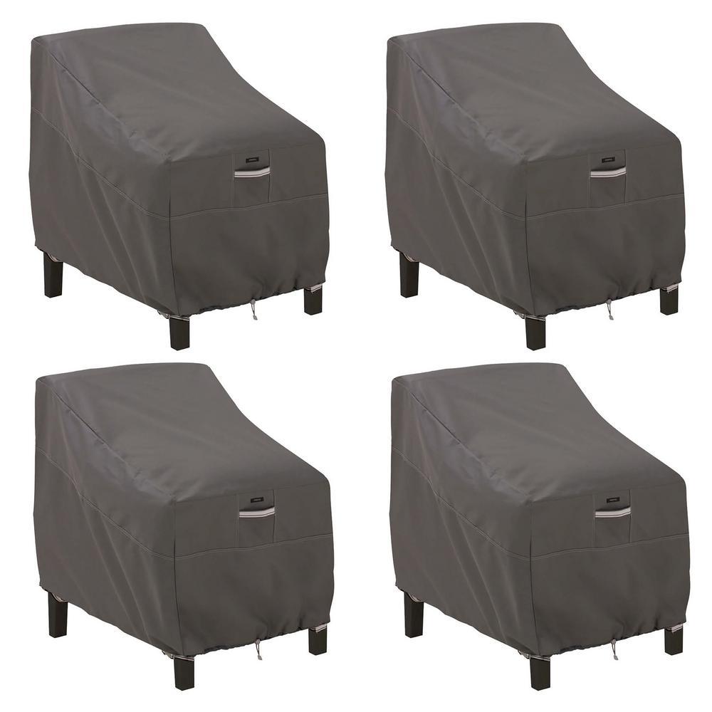 Ravenna Dark Taupe Deep Seated Patio Lounge Cover (4-Pack)