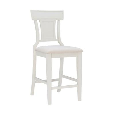 26 in. H Maxwell White Counter Stool
