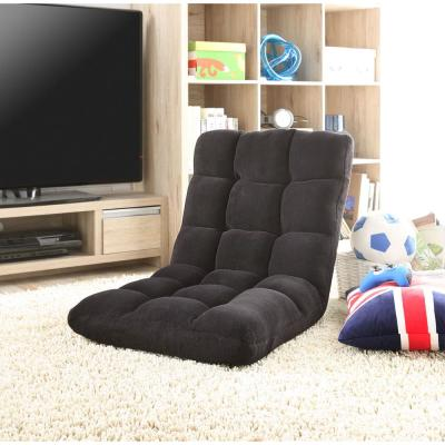 Microplush Black Quilted Folding Gaming Chair Floor Recliner