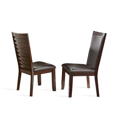Brianna Side Chair Brown (Set of 2)