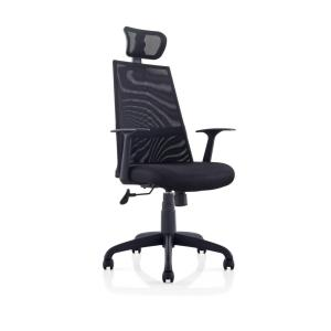 internet 300893792 5 canary black mesh office chair