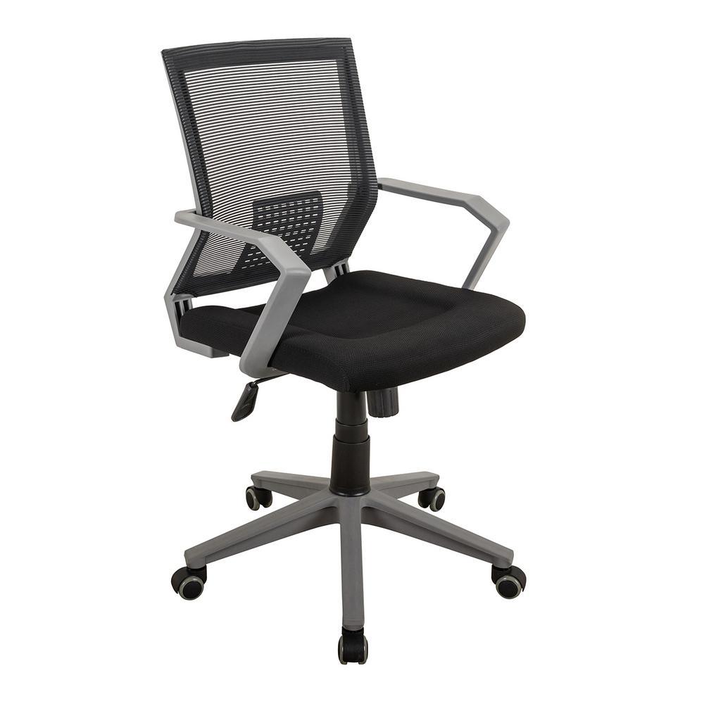 Black Modern Mesh Office Task Chair