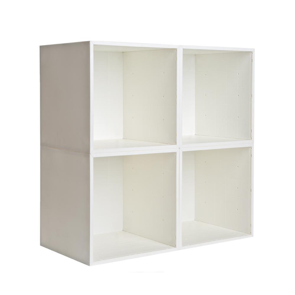 27.5 in. W x 27.5 in. H White 4-Cube Modular Storage Organizer