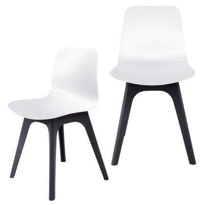 Hebe Series White Dining Shell Side Chair Molded Plastic with Modern Black Legs (Set of 2)
