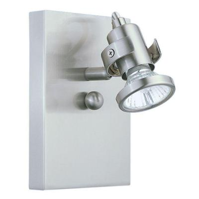 Tukon 1-Light Matte Nickel Wall Light