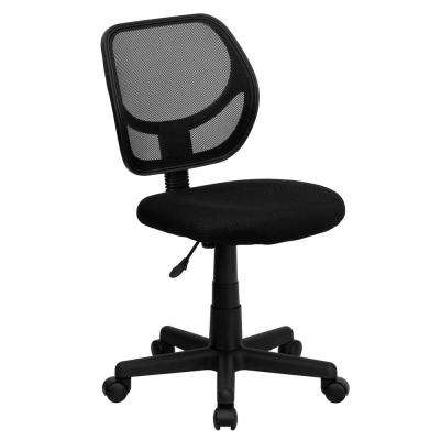 Black Mesh Swivel Task Chair