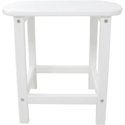 White All-Weather Patio Side Table