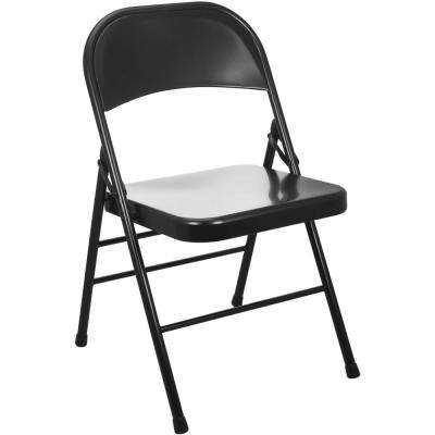 Black Metal Folding Chair (4-Pack)
