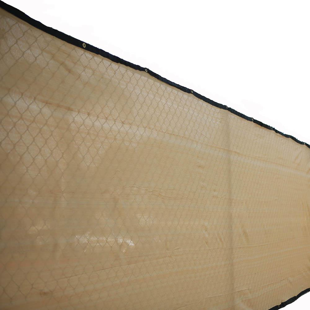 Xcel 60 in. H x 300 in. W Polyethylene Tan Privacy / Wind Screen ...