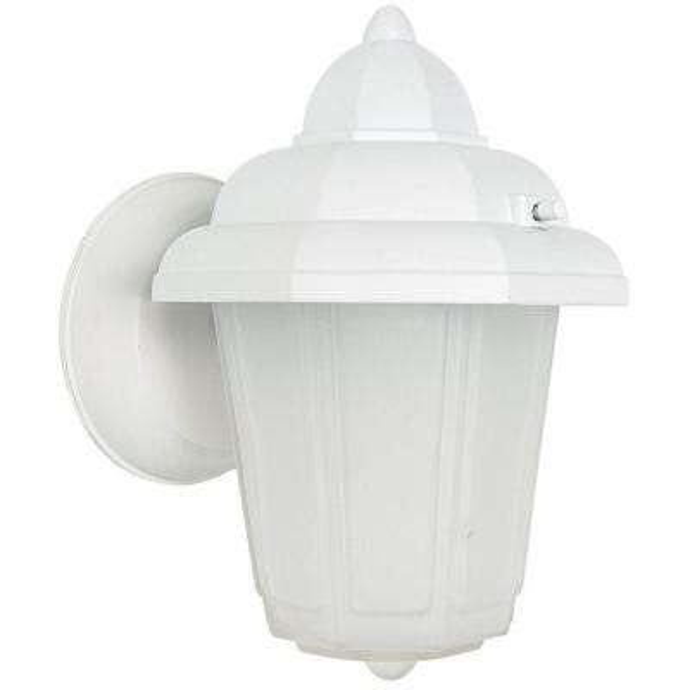 Hastie 1-Light White Outdoor Wall Lantern