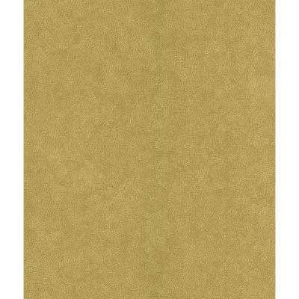 Kandula Mustard Animal Print Wallpaper Sample