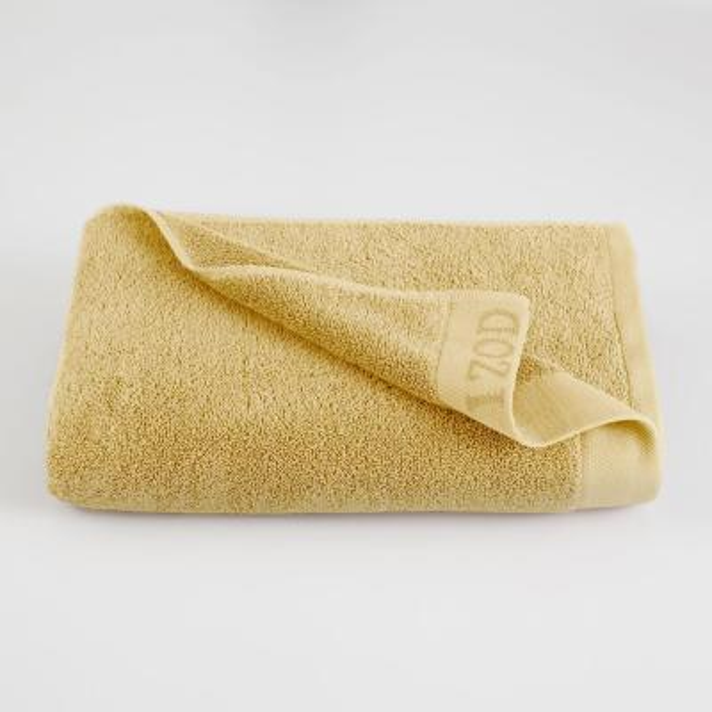 Classic Egyptian Cotton Bath Towel in Lemon