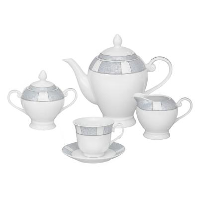 57-Piece Specialty Silver Porcelain Dinnerware Set (Service for 8)