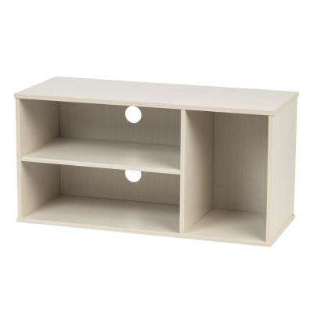 Waku Series White TV Stand