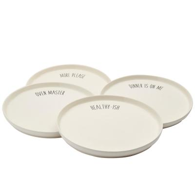 Talk Of The Town 4-Piece Casual Ivory Stoneware Dinnerware Set (Service for 4)