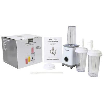 Three 350 ml Multi-Blender 15-Piece Set in White