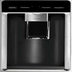 Wondrous Kitchenaid 23 8 Cu Ft French Door Refrigerator In Stainless Steel Counter Depth Beutiful Home Inspiration Ommitmahrainfo