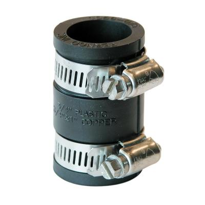 3/4 in. x 3/4 in. PVC Flexible Coupling