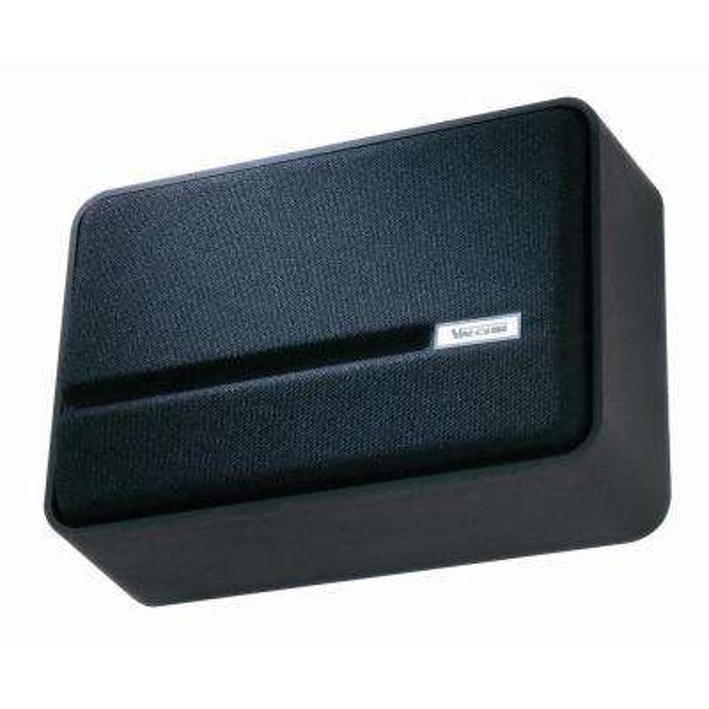 SlimLine One-Way Wall Speaker - Black