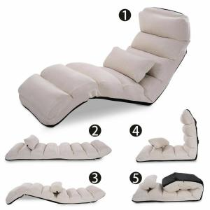 Brilliant Costway Beige Folding Lazy Sofa Chair Stylish Sofa Couch Alphanode Cool Chair Designs And Ideas Alphanodeonline
