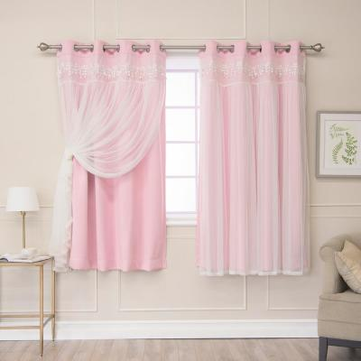 New Pink 63 in. L Elis Lace Overlay Blackout Curtain Panel (2-Pack)