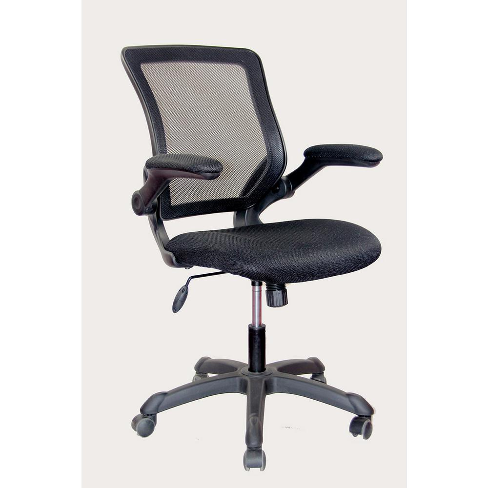 Techni Mobili Black Mesh Task Office Chair With Flip Up Arms