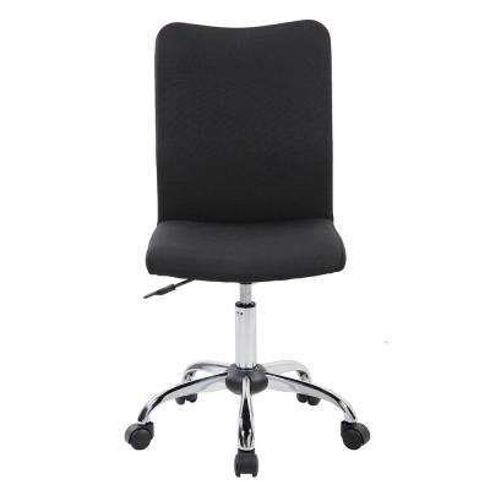 Black Modern Armless Task Chair